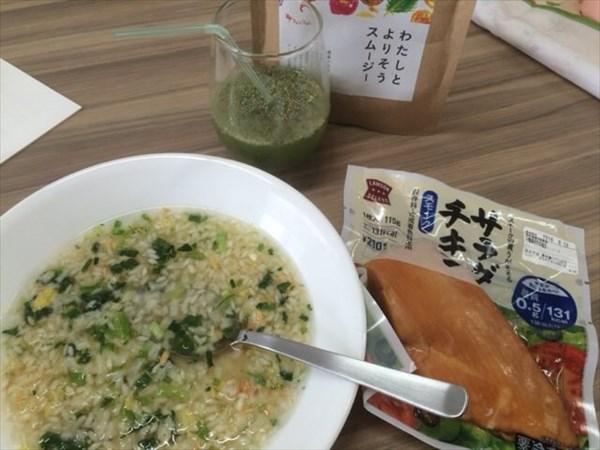 5/26(木)の昼食で食べたライザップの低糖質雑炊とスモークサラダチキンとわたしとよりそうスムージー