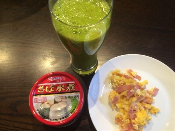 6/11の朝食とチアシードなしグリーンスムージー