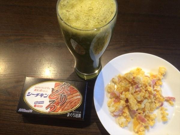 6/17の朝食で食べた炙りとろシーチキンとチアシードなしスムージー