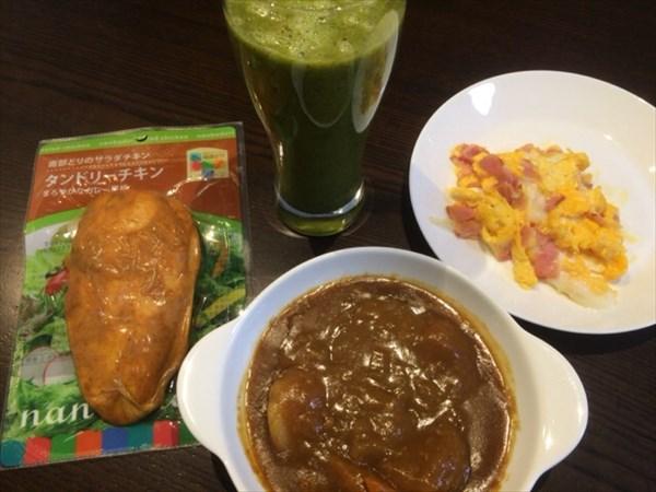 6/19の朝食で食べたライザップのカレーとタンドリーチキンとスムージー