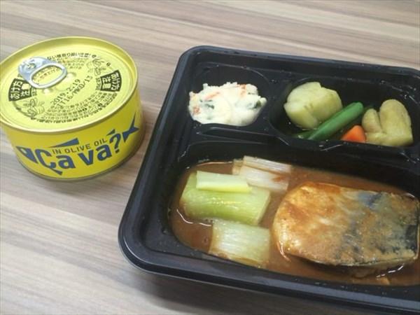 7/4の昼食に食べたライザップの鯖みそと鯖のオイル漬け