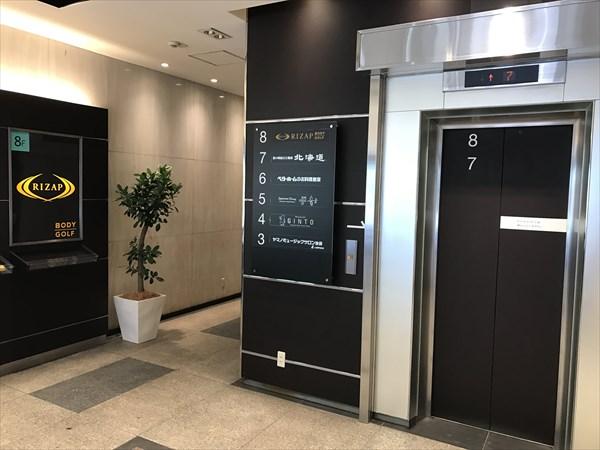 Gビルのエレベーターホール