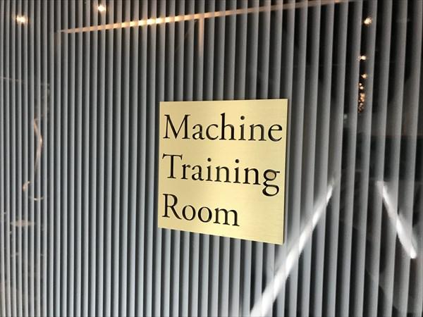 マシントレーニングルーム入口