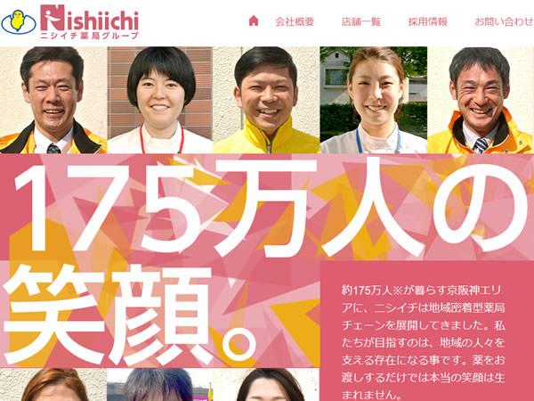 マツキヨ シボヘール