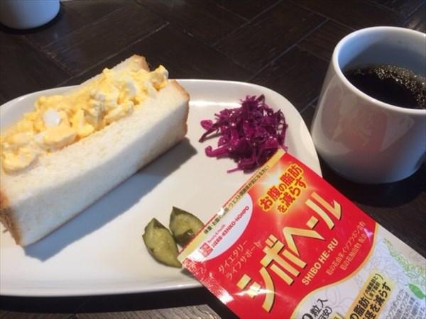 新宿のカフェで食べたたまごサンドとシボヘール