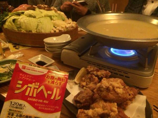 水炊きと九州料理とシボヘール
