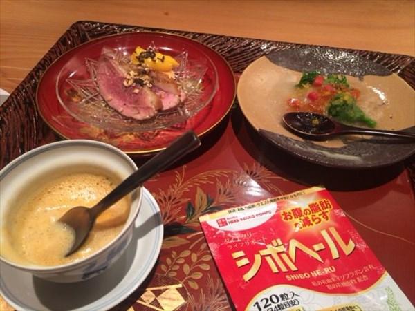 和食とシボヘール