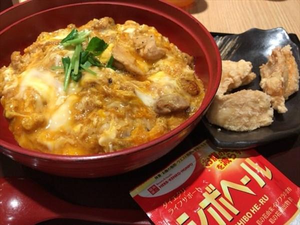 水曜日の昼に食べた親子丼とシボヘール