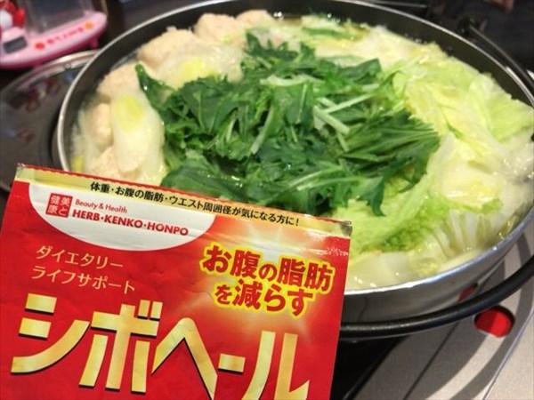 火曜日の夜は鶏と野菜の鍋