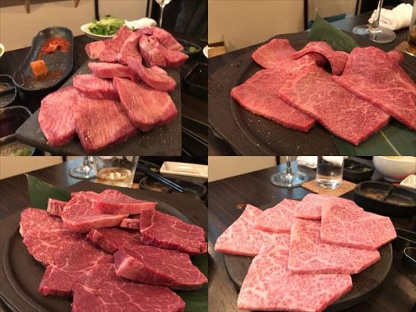 いろんな種類のお肉