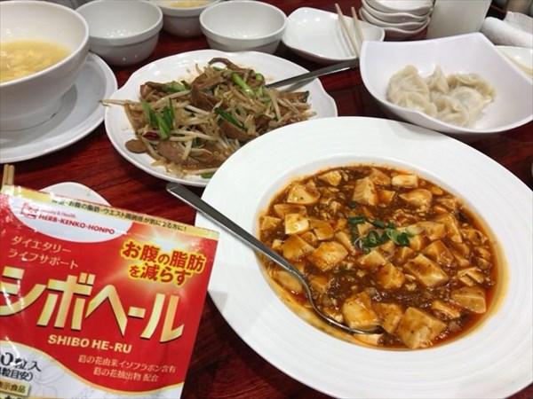 中華料理とシボヘール