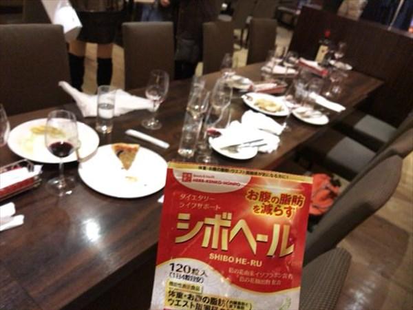 イタリアンレストランで開催したワイン持ち込み会とシボヘール