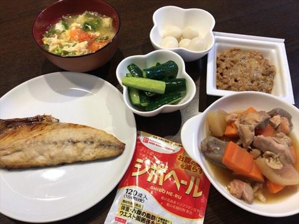 魚中心で健康的にしたつもりの夕食とシボヘール