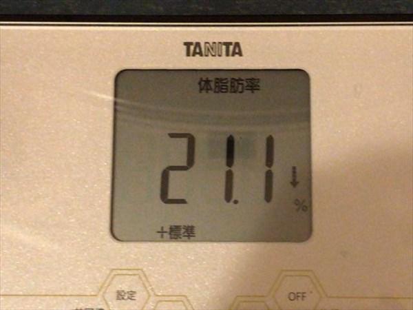 シボヘール生活8週目時点での体脂肪率21.1%