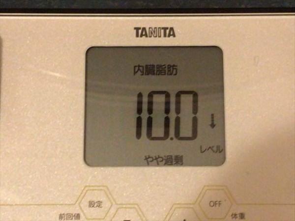 シボヘール生活8週目時点での内臓脂肪10.0レベル