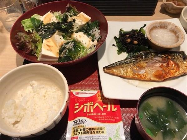 大戸屋のさば定食と豆腐サラダとシボヘール