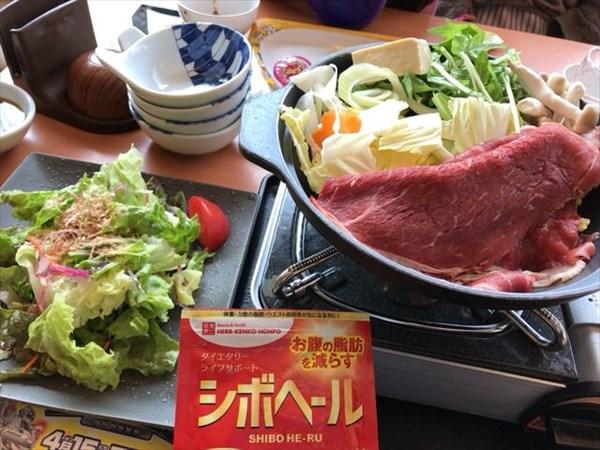 和食ファミレスで食べたすき焼き御前とシボヘール