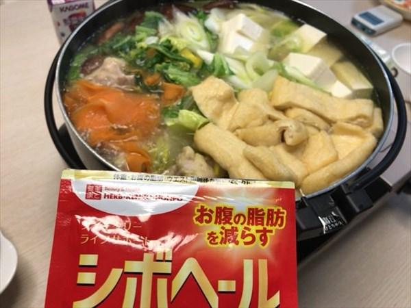 野菜と鶏肉のあっさり鍋とシボヘール