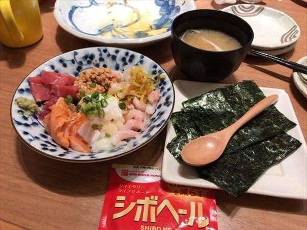 寿司屋での夕食とシボヘール