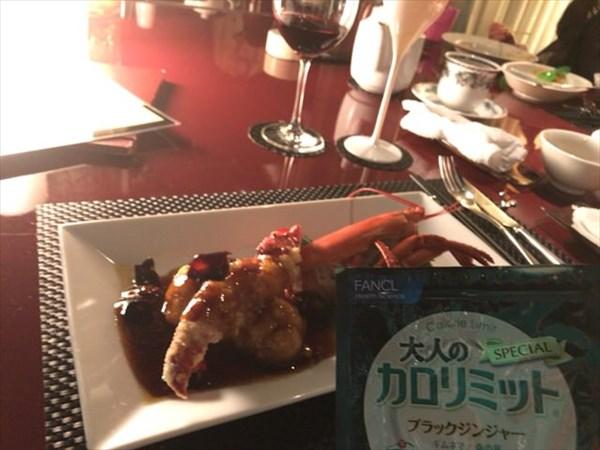 中華料理と大人のカロリミット