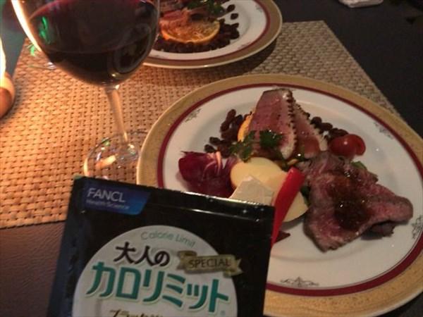 コース料理のメインと赤ワインと大人のカロリミット