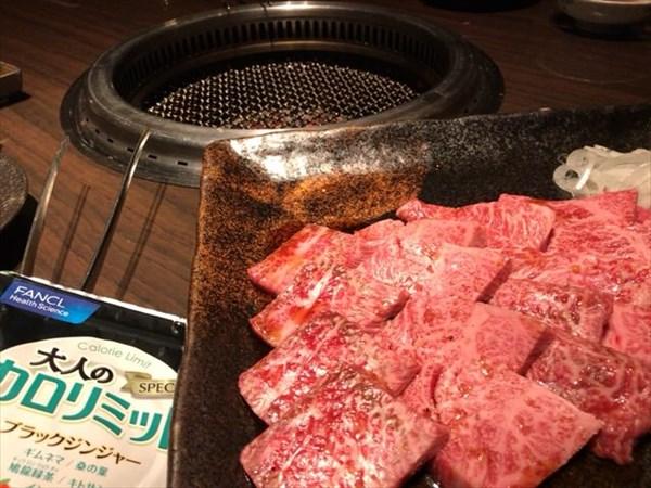 焼肉と大人のカロリミット