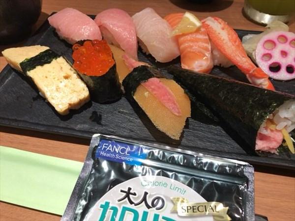 寿司と大人のカロリミット