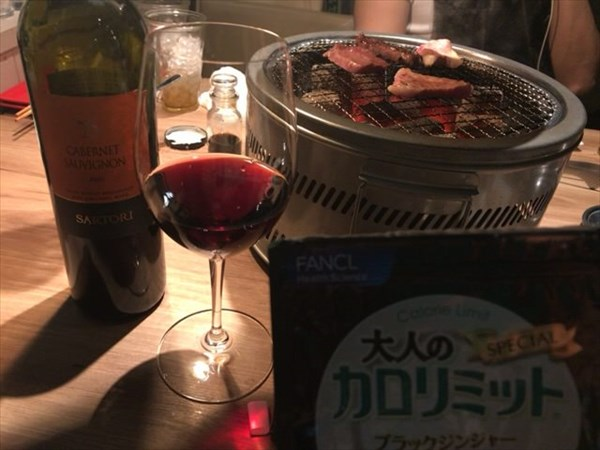 炭火焼肉と赤ワインと大人のカロリミット