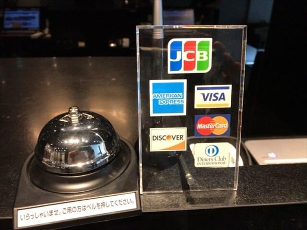 クレジットカード決済もできます