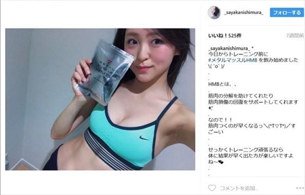 腹筋女子に人気のメタルマックスHMB