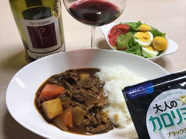 家カレーと赤ワインとカロリミット
