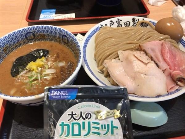 つけ麺とみ田とカロリミット