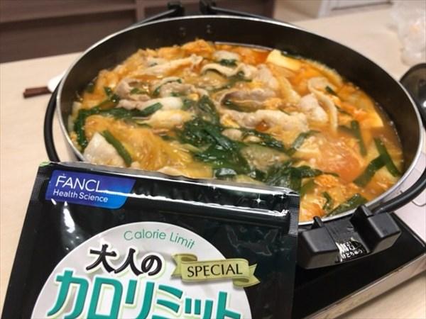 豚キムチ鍋と大人のカロリミット
