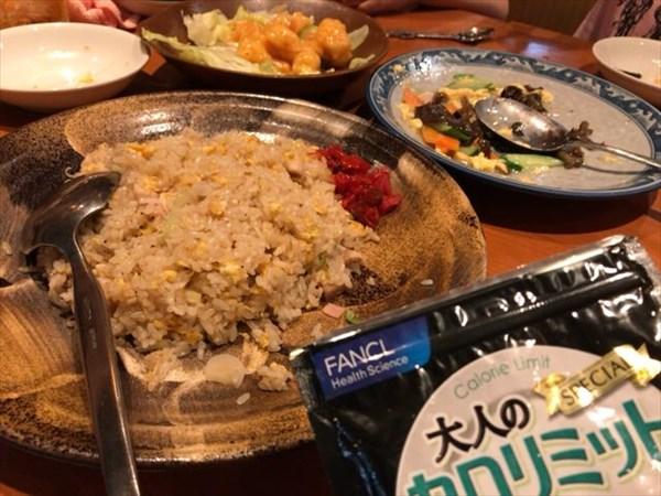 中華料理に大人のカロリミット