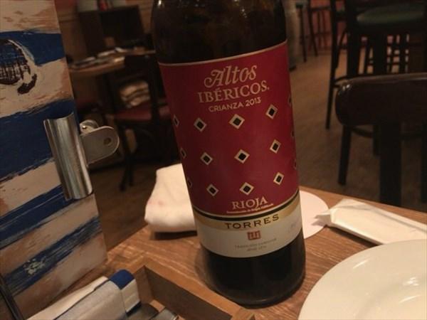おすすめのスペインワイン