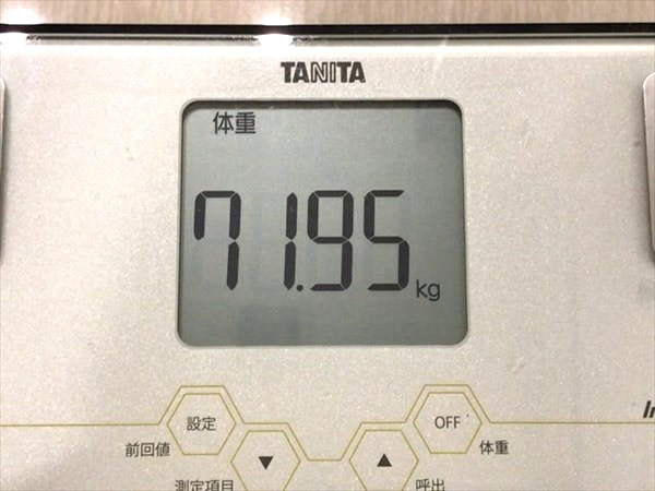 体重71.95kg