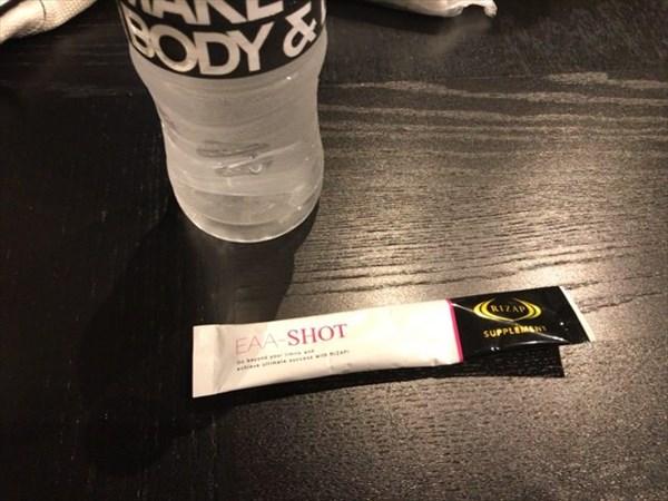 ライザップEAA-SHOT