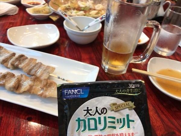 中華料理店で大人のカロリミット