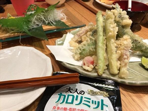 飲み会で食べた天ぷら盛り合わせと大人のカロリミット