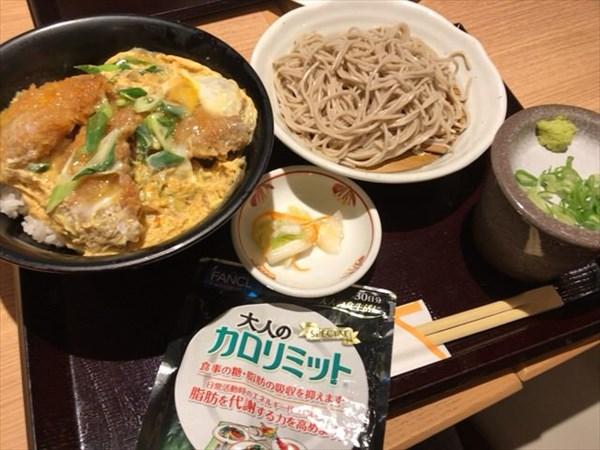 ヒレカツ丼と蕎麦のセット