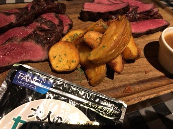 牛ステーキ盛り合わせとフライドポテトとカロリミット