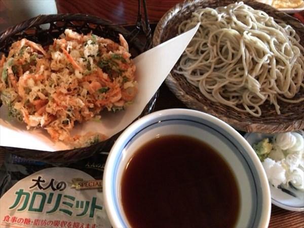 かき揚げ蕎麦とカロリミット