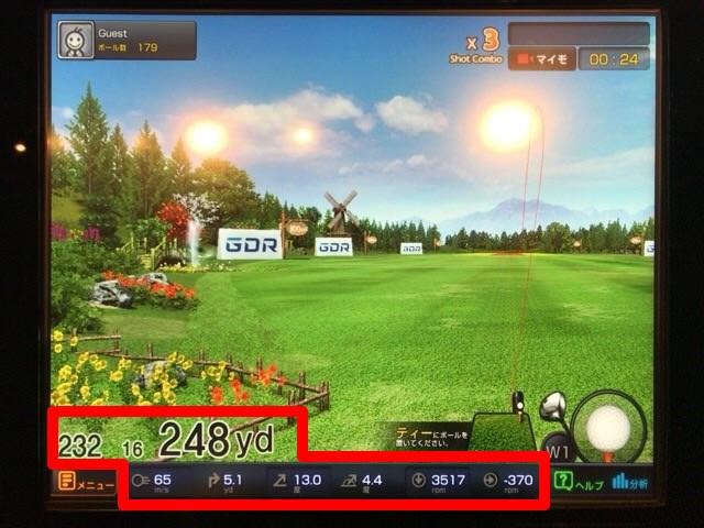 必要なデータが分かるライザップゴルフ