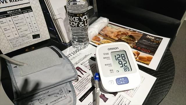 ライザップの血圧計