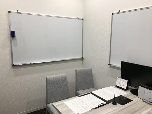 ライザップ英語銀座教室